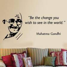 Vmr Customization Gandhi Be The Change Wall Quote Vinyl Wall Art Decal Sticker