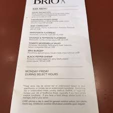 brio southlake menu q park soho
