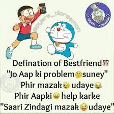sahi hai friendship quotes funny happy quotes funny