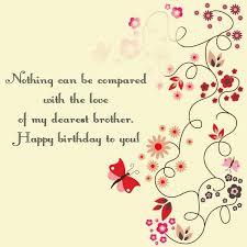happy birthday brother wishes quote amo