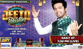 Ramazan Ratings 2017: Jeeto Pakistan Unlocks Yet Another Feat ...