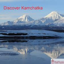Visiting Kamchatka