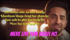 Mere Liye Tum Kaafi Ho Lyrics | Shubh Mangal Zyada Saavdhan ...
