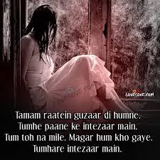 heart touching sad love shayari pics