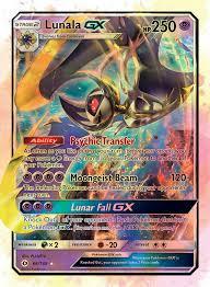 pokemon cards mega ex and gx لم يسبق له مثيل الصور + tier3.xyz