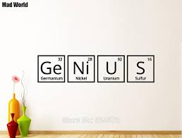 Mad World Genius Science Germanium Nickel Wall Art Stickers Wall Decal Home Diy Decoration Removable Room Decor Wall Stickers Wall Sticker Decorative Wall Stickerswall Art Stickers Aliexpress