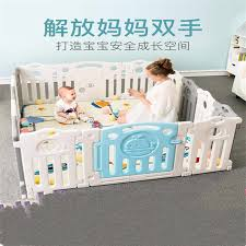 Aole Children S Play Fence Indoor Baby Fence Fence Baby Crawling Mat Home Safety Playground Toddler Artifact Gates Doorways Aliexpress