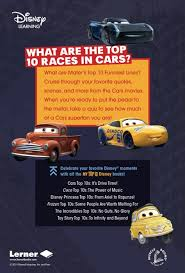 cars top s it s drive time lerner publishing group