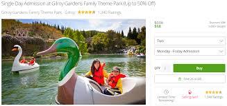 gilroy gardens tickets