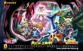 Pokemon Xy The Movie Pokemon Hot Pokemon: The First Movie Photo |  Background Wallpapers Images
