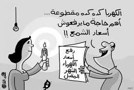 نكت سودانية مضحكة 2019 نكت مصرية وفلسطينية تموت من الضحك 2020