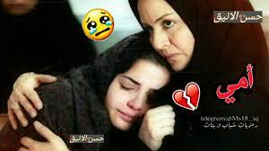شعر حزين عن الام يمه أريد اسولف هل تسمعني لكل شخص فاقد ام