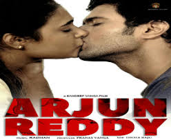 arjun reddy s lip lock poster