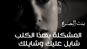 اشعار حزينه صور حزينه مكتوب عليها حالات واتساب Youtube