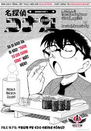 Detective Conan Movie 2016 Book Manga Comic Cover The Darkest Nightmare  Collectibles Comics