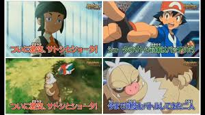 Pokemon XYZ Capitulo 34 - YouTube