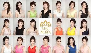 before after makeup finalis miss korea