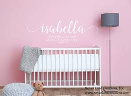 For This Child We Have Prayed Wall Decal 1 Samuel 1 27 Decal Etsy