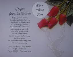 birthday memorial poems