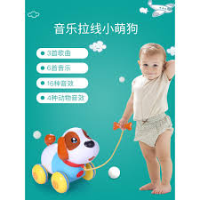 Chó đồ chơi đi bộ sẽ hát nhạc kéo chó 1-2 tuổi và bé gái đồ chơi ...
