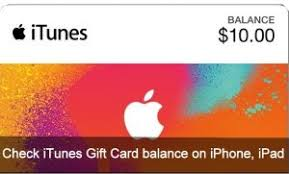 how to check balance on itunes gift card