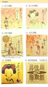 you yu zen pocket oil blotting paper