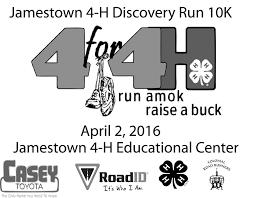 Thank you for running our Jamestown 4-H... - Jamestown 4-H Educational  Center | Facebook