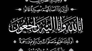 صور ادعية للاموات في قبورهم رحمهم الله