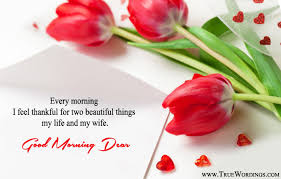 romantic good morning es for wife