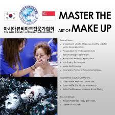 diploma makeup program learning
