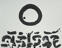 Adolph Gottlieb | Pace Gallery