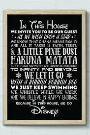 in this house we do disney disney printable wallart giftidea