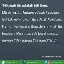nasihat ulama · من يرد الله به خيرا يفقهه في الدين