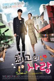 choegoui sarang tv series imdb