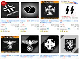 New Trends In Chinese Car Design Swastikas The Truth About Cars