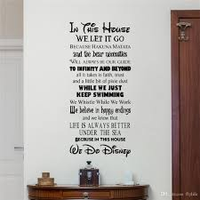 Family Rules In This House We Let It Go Wall Decal For Living Room Art Mural Carved Decoration Inexpensive Wall Decals Inspirational Wall Decals From Flylife 8 05 Dhgate Com