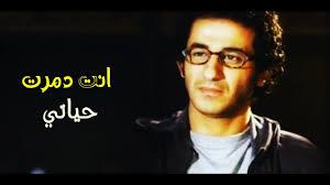 صور حزينه احمد حلمي