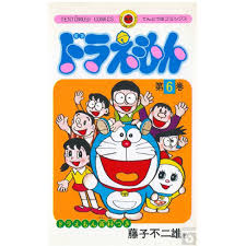 Doraemon Manga Vol.1 to Vol.11 e-book (digital book) English version