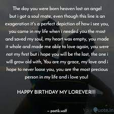 the day you were born hea quotes writings by mugwaneza d