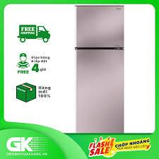 Tủ lạnh Aqua AQR-I287BN 281L, Giá tháng 5/2020