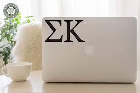 Amazon Com Cliffbennett Sigma Kappa Decals Sigma Kappa Sigma Kappa Car Decals Sigma Kappa Laptop Decals Sk Sk Decals Sk Stickers Sigma Kappa Gifts Home Kitchen