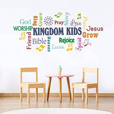 Amazon Com Colorful Inspirational Lettering Quote Wall Decal Kingdom Kids Positive Quote Prayer Sticker For Classroom Kids Decoration Arts Crafts Sewing