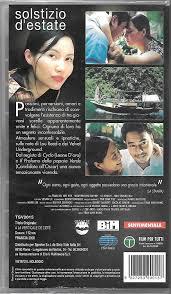 Solstizio D'Estate: Tran Nu Yen Khe, Nguyen Nhu Ouynh, Le Khanh, Ngo Quang  Hai, Tran Anh Hung: Amazon.it: Amazon.it