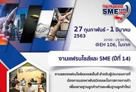 thai franchise sme expo 2020 bitec