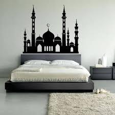 Wall Decal Decor Decals Art Arab Persian Islam By Decorwalldecals 28 99 Vinyl Wall Decals Decor Wall Decor Stickers