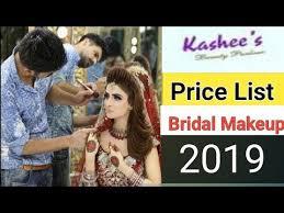 kashee s bridal makeup list 2020