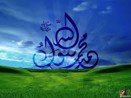 خلفيات اسلامية رائعة لسطح المكتب صور دينيه اسلامية