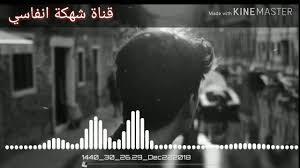 بنت تبكي مع اغنيه حزينه جدا R Youtube