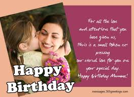 birthday wishes for mother greetings com