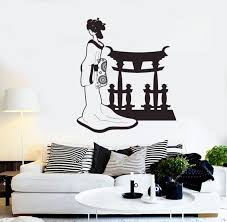 Wall Vinyl Decal Geisha Japan Japanese Oriental Cool Decor Etsy
